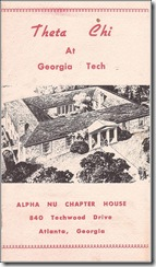 Rush Theta Chi 1958 front cover